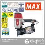 マックス 常圧釘打機  CN-665S
