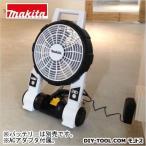 マキタ 充電式 ファン 現場用扇風機   バッテリ・ 充電器別売  100V電源コード付き 白  CF201DZW