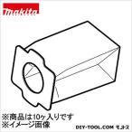 マキタ 充電クリーナー用抗菌紙パック   A-48511 10 ヶ