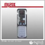 マイゾックス 受光器 [217834] 受光器   RE-20IP