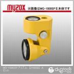 マイゾックス MG-1000SPプリズム [218303] Aセット 測量用ミニプリズム 光波距離計用   MG-1000SP Aセット