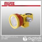 マイゾックス MG-1500MP2プリズム [217280] 本体 測量用ミニプリズム 光波距離計用   MG-1500MPII