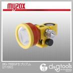マイゾックス MG-1500GP2プリズム [217282] ワンタッチ式 本体 光波距離計用   MG-1500GPII