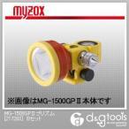 マイゾックス MG-1500GP2プリズム [217283] Bセット 測量用ミニプリズム 光波距離計用   MG-1500GPIIBセット