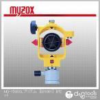 マイゾックス MG-1500SLプリズム [031061] Bセット 測量用ミニプリズム 光波距離計用   MG-1500SL Bセット