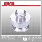 マイゾックス 整準台用アダプター  102455  ペンタックス・ソキア・トプコン用  ブラケットS