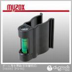 マイゾックス ポール用水準器 本体着脱式   102200   水平35'/2mm、垂直60'/2mm  PG-60