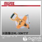 マイゾックス ミリオン水位計 10m  WL-10M