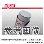 マイゾックス 紙製使い捨て型枠 ソノモールド 60個入り  SONO50