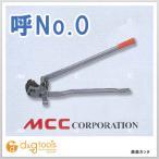 MCC 鉄筋カッターNO.0 RC-0000 1