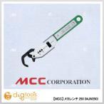 MCC メカレンチ250配管工具 MJW-250