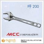 MCC MCCエコモンキレンチワイド200 EMW-200