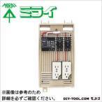 未来工業 屋外電力用仮設ボックス(漏電しゃ断器・分岐ブレーカ・コンセント内蔵) 2L-2C
