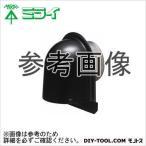 未来工業 パイプフード 鐘型  ブラック ツヤなし   PYK-S150AKN
