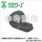 未来工業 ワニグチ片サドル 兼用タイプ  黒  KTK-D8NK  50ヶ