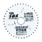 グローバルソー 多種材切断用 木・アルミ・鉄(3mm以下)などリフォーム用チップソー 万能刃   ARB-100