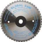 グローバルソー グローバルソー 鉄鋼用 高速型チップソー切断機対応 外径305mm  HS-305