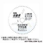 モトユキ グローバルソー 万能刃チップソー   ARB-135