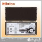 ミツトヨ 標準シリンダーゲージ(511-701) CG-35AX