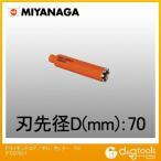 ミヤナガ 乾式ドライモンドコアドリル/ポリクリックシリーズ カッター   PCD70C