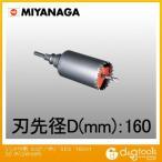 ミヤナガ 振動用コアドリル Sコア/ポリクリックシリーズ SDSプラスシャンク セット品   PCSW160R