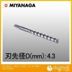 ミヤナガ デルタゴンビット SDS-プラス  4.3×166 DLSDS043