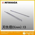 ミヤナガ デルタゴンビット SDS-プラス(ロング)   DLSDS13031