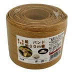 宮島化学 梱包・手芸用 紙バンド 茶 幅15.5mm×長さ30m C-5 1巻