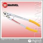 マーベル 鉄筋ワイヤーカッター  MI-200