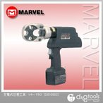 マーベル 充電式圧着工具  14〜150 SE10002