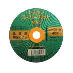 レヂボン スーパーカットRSC 40P 105×1.6×15mm  RSC1051640  10枚