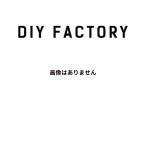 ニトムズ 高性能透明梱包テープ 101 x 100 x 51 mm J6190