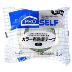 ニトムズ カラー布粘着テープ 白 幅50mm×長さ25m×厚み0.23mm J5397 1巻