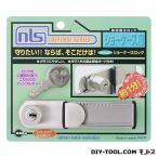 日本ロックサービス NLS ハイセキュリティーショーケースロック  DS-SK-1U