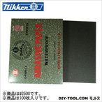 日本研紙 耐水ペーパー#2500 230x280mm WTCC-S 100枚