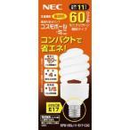 NEC 電球形蛍光ランプD形60W電球色 E17  1個 EFD15EL11E17C2C