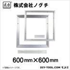 匠力 ホーム床点検口  シルバー 600×600  TUA60S
