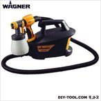 WAGNER 温風低圧塗装機DIY ファインコートW660  標準セット   4490140660