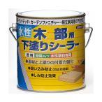 ニッペホーム 水性木部用下塗りシーラー 透明 0.7L プライマー 塗料 下塗り 1