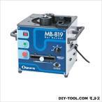 オグラ 電動油圧ベンダー(鉄筋曲げ機)  幅×奥行×高さ:372×455×393mm MB-819  台