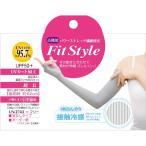 おたふく手袋 フィットスタイル 指なし ボーダー柄 ロング UV-2743 1双