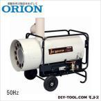 オリオン ジェットヒーターHP 熱交換式温風機 50Hz   HS290-L
