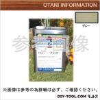 大谷塗料 水性VATON/自然系水性木部用浸透型着色剤+(プラス) グレー 3.5kg #5005+