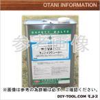 大谷塗料 水性VATON-FXサンディングシーラー/自然系水性木部用浸透型着色剤 4kg