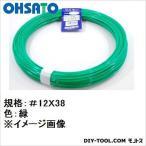 大里 カラー針金1kg 緑 線径約2.77mmX38m 37-282 1