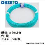 大里 カラー針金3kg 緑 線径約0.9mmX846m 37-361 0