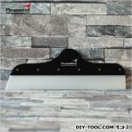 フェザンツール 壁紙の施工道具minamoto源スムーサー ブラック 11寸 KTN006