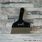 フェザンツール 壁紙の施工道具minamoto源フラットパテベラ下塗り用 ブラック 5寸 KTN0010 1
