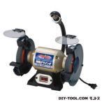 Power sonic 両頭グラインダ ブルー  TDS-150