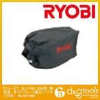 リョービ カンナML-83S用 別売品 ダストバッグセット   6076351